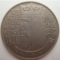 Польша 10 злотых 1964 г. 600 лет первому польскому университету. Выпуклая (m)