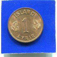 Исландия 1 эйрир / эйре 1958