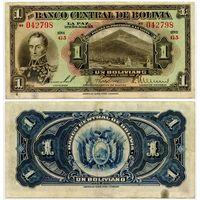 Боливия. 1 боливиано (образца 1928 года, P118, подпись 5)