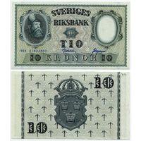 Швеция. 10 крон (образца 1956 года, P43d, подпись 3, aUNC)
