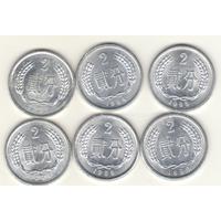 2 фэня 1981, 1984, 1985, 1987, 1989, 1990  г.