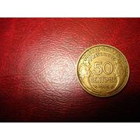 50 сантим 1932 год Франция