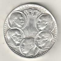 Греция 30 драхма 1963 100 лет пяти королям Греции