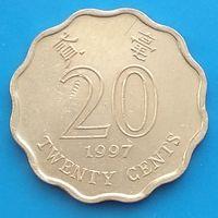 20 центов 1997 ГОНКОНГ