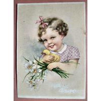 Пасхальная открытка. Германия. 1950-е г. Чистая