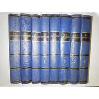Ключевский В.О. Сочинения в 8 томах (комплект, 1956-1959 гг).