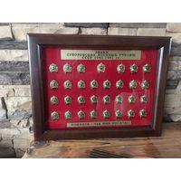 Пано набор сувенирные суворовских знаков