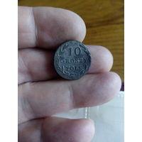 10 грошей 1830KG