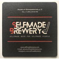 Подставка под пиво пивоварни SelfMade Brewery /Россия/-1