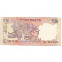 Индия 10 рупий 2014 UNC