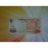 Южный вьетнам 500 донг 1970г.