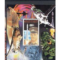Джибути 1981г, космос Гагарин, 1бл.