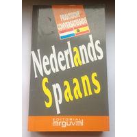 Нидерландско-испанский разговорник и словарь. 188 страниц