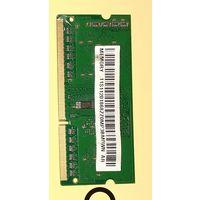 DDR3 для ноутбука 2 Gb