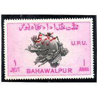 Бахавалпур. Ми-27. U.P.U. (Всемирный почтовый союз), 75-летие. Памятник. Берн. С надпечаткой.1949.