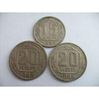 Лот монет- 1943-1946гг