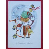 Новогодняя открытка. 1988 года. Бугаева. * 360.