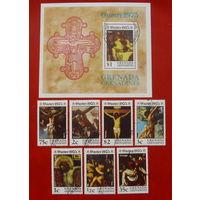 Гренада. Живопись. Религия. ( Блок и 7 марок ) 1975 года.