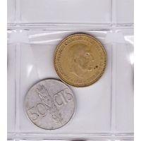 50 сентимо и 1 песета 1966 Испания. Возможен обмен