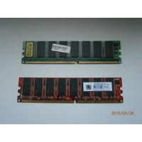 Оперативная память DDR 400 PC 3200, 2 планки по 256 мб.