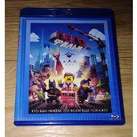 Лего - фильм (Blu-ray)