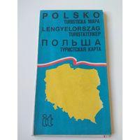 Туристская карта Польши 1978