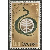 Израиль. 6-я годовщина Всемирного конгресса медицинской ассоциации. 1964г. Mi#308.
