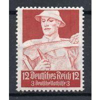 1934 Германия Рейх - Почетные профессии. Mi.561**