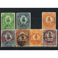 Гаити 1904-7 Генерал Пьер Нор-Алексис Надп Стандарт #81,83,87,122-5
