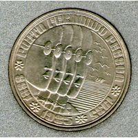 Португалия 100 эскудо 1985 года Фернандо Пессоа в банковской упаковке.