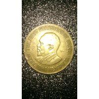 Монета. Старая Кения - 1973 год