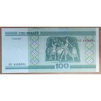 100 рублей 2000 года, серия кА - UNC
