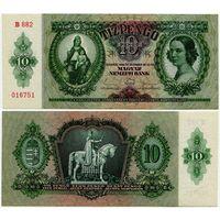 Венгрия. 10 пенго (образца 1936 года, P100, XF)