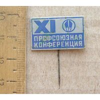 Значок XI Профсоюзная Конференция