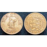 W: Генрси 2 новых пенса 1971 (1089)