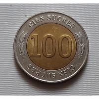 100 сукре 1997 г. 70 лет Центробанку