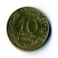 10 сантим 1996