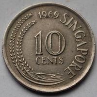 10 центов 1969 Сингапур