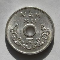 Вьетнам 5 Ксу 1975 (103)