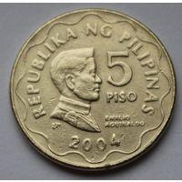 Филиппины 5 писо, 2004 г.