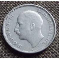 Болгария. 20 лева 1940