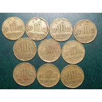 Перу 10 сентимов цена за монету (список)