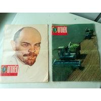 """Журнал """"ОГОНЕК"""" 06.01.1974 г(В.И. ЛЕНИН) и 29.07.1982 г"""