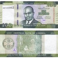 Либерия  100 долларов 2017 год  UNC (новинка)