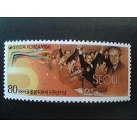 Корея Южная 1986 Олимпийский комитет