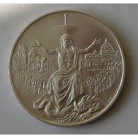 Ватикан - 500 лир 1983-1984 г Иоанн Павел II (серебро)Святой год. Распродажа!