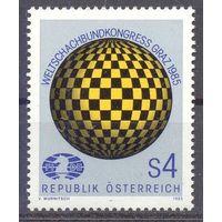 Австрия шахматы