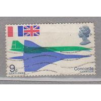 Самолеты авиация Великобритания 1969 год  лот 4