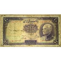 Иран 10 риалов 1936г. RARE!!!