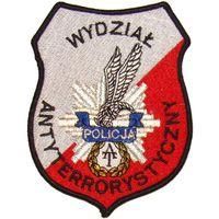 Полиция, антитеррористический отдел